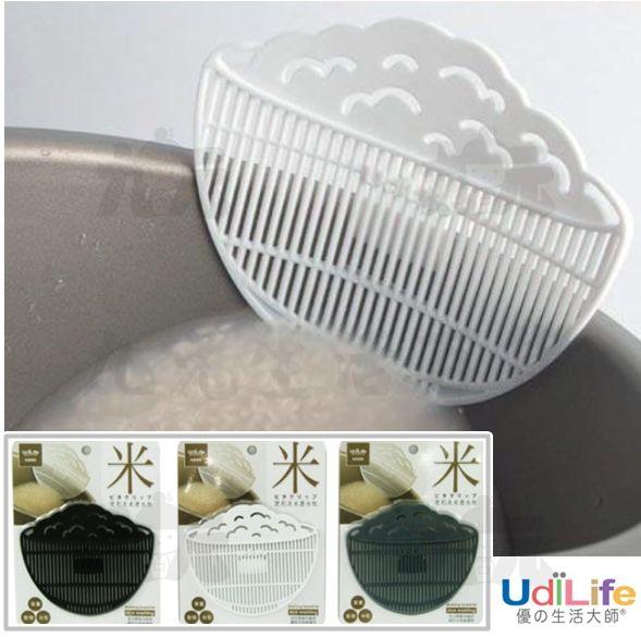 【九元生活百貨】UdiLife 便利洗米瀝水板 擋米器