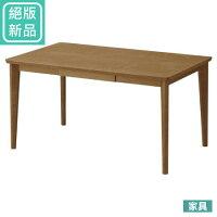 ◎餐桌 LORRAINE2 135 MBR 褐色