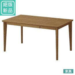 ◎(絕版新品)餐桌 LORRAINE2 135 MBR 褐色