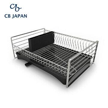 CBJapanFlow廚房系列碗碟放置架-L