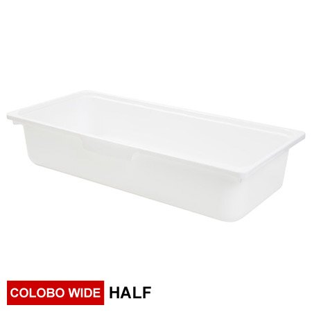 COLOBO WIDE收納盒 HALF 淺型 WH 白