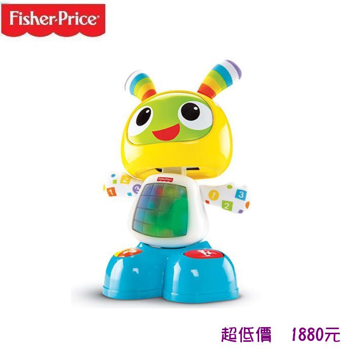 *美馨兒* 費雪 Fisher Price -唱歌跳舞學習機器人小貝貝 1880元