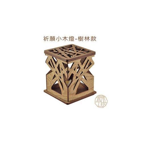 【新風尚潮流】【青木工坊】祈願小木燈LEDAVWI-A10