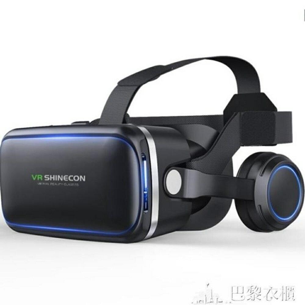 VR眼鏡4Dmate10 iPhone X / 8plus OPPOR15 vivoX21日本看電影神器-可卡衣櫃 0