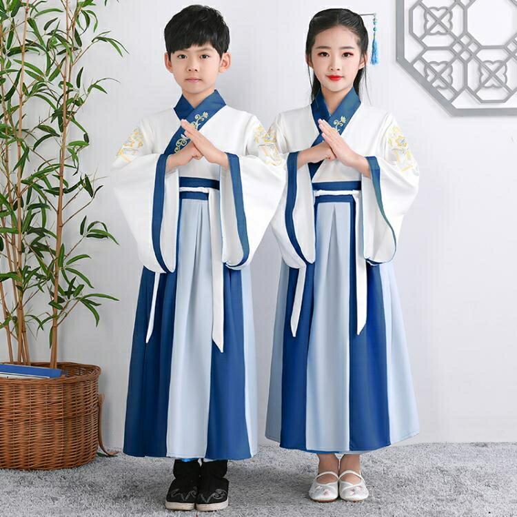 兒童漢服男童中國風國學服書童服裝小學生古裝女童朗誦男孩演出服 愛尚優品