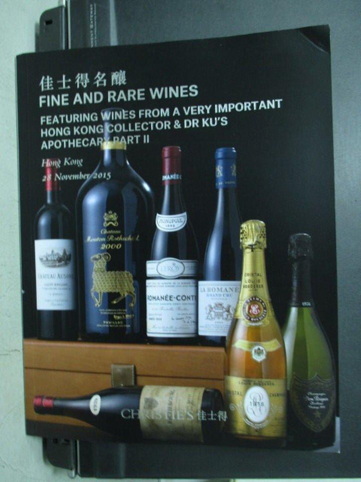 【書寶二手書T7/收藏_YBI】佳士得名釀_Featuring wines..._HK_2015/11/28
