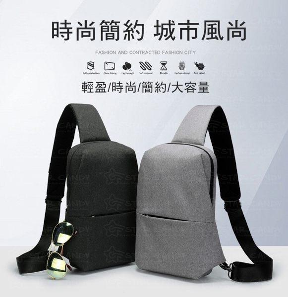 【附發票 當日出貨】防潑水大容量 胸包 槍包 防盜包 書包 公事包側背包 後背包 斜背包 包包 生日
