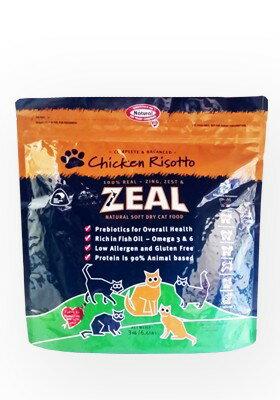 ~優逗~ZEAL 紐西蘭天然寵物食品 雞肉鮪魚配方 貓糧 1LB 1磅