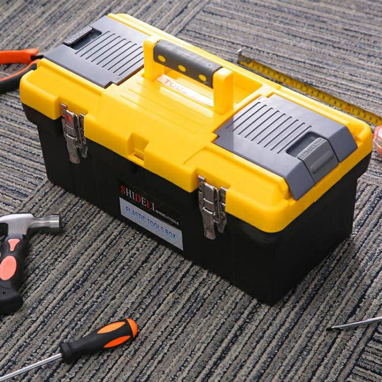 五金工具箱多功能維修工具手提式大號塑料電工家用美術車載收納盒