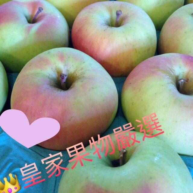 日本青森縣 水蜜桃蘋果精品級大顆32入/10公斤箱