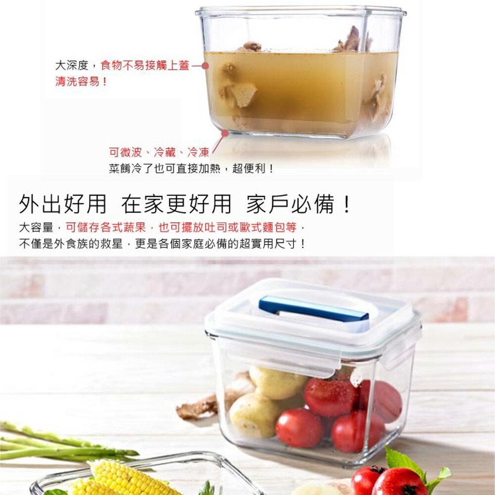 Glasslock 附提把手提強化玻璃保鮮盒- 2500ml/韓國製造/可微波/野餐手提款/耐瞬間溫差120度/減塑餐盒 8