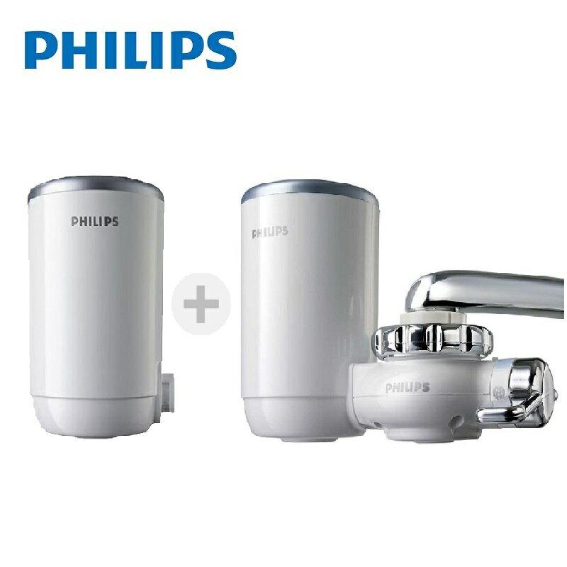 PHILIPS 超濾龍頭式淨水器組合