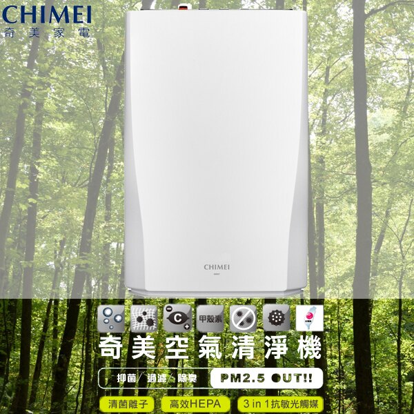 CHIMEI奇美 空氣清淨機 M0600T 清菌離子