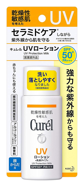 Curel 珂潤 潤浸保濕防曬乳 (臉‧身體用)SPF50+ PA+++ 60ml
