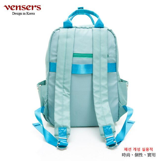 【vensers】 都會風後背包 (RB0980301湖綠) 1