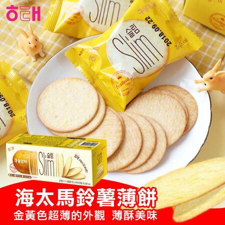 韓國 HAITAI 海太 馬鈴薯薄餅 80g 超薄型烘培馬鈴薯脆片 馬鈴薯片 薄餅 餅乾【N102506】