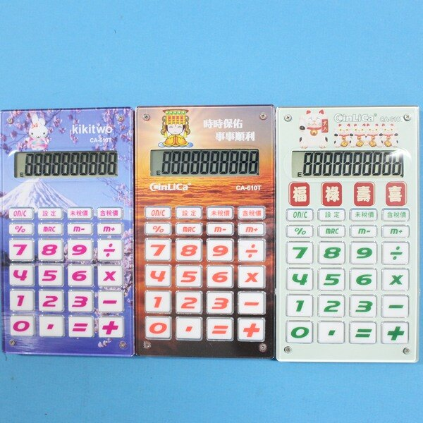 CinLica 彩圖10位數計算機 CA-610T 中文稅率口袋型計算機/一台入{定150}~信