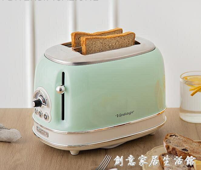 【快速出貨】德龍Ariete阿里亞特全自動多士爐家用小型烤面包機土司早餐吐司片 聖誕交換禮物