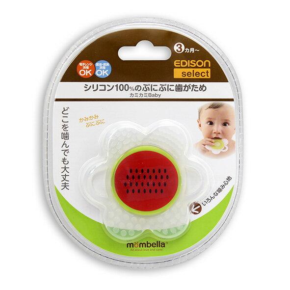 寶貝屋 - Edison - 西瓜柔軟固齒器玩具 - 限時優惠好康折扣