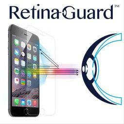 RetinaGuard 視網盾│iPhone 6S Plus 防藍光鋼化玻璃保護貼│5.5吋│非滿版