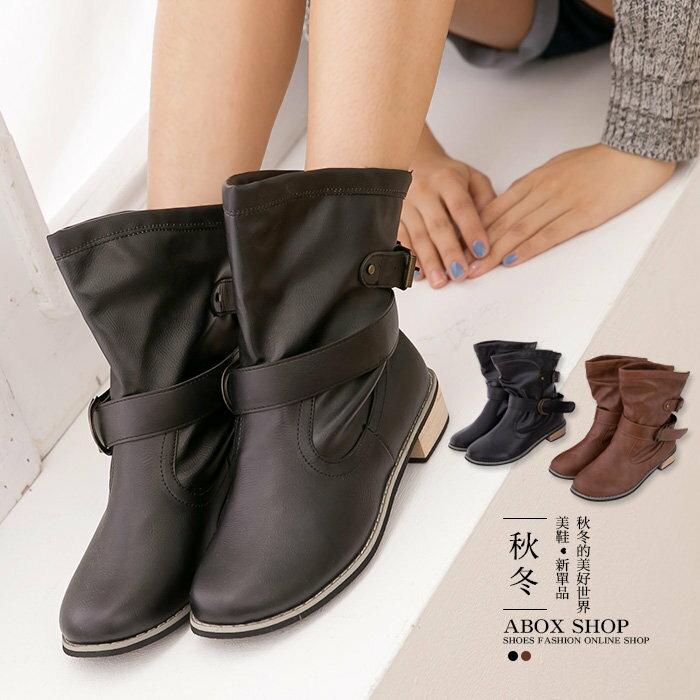 【KS8809】ELVA兩穿百搭 可反摺皮革 皮帶扣環 金屬低跟短筒靴 兩色 0