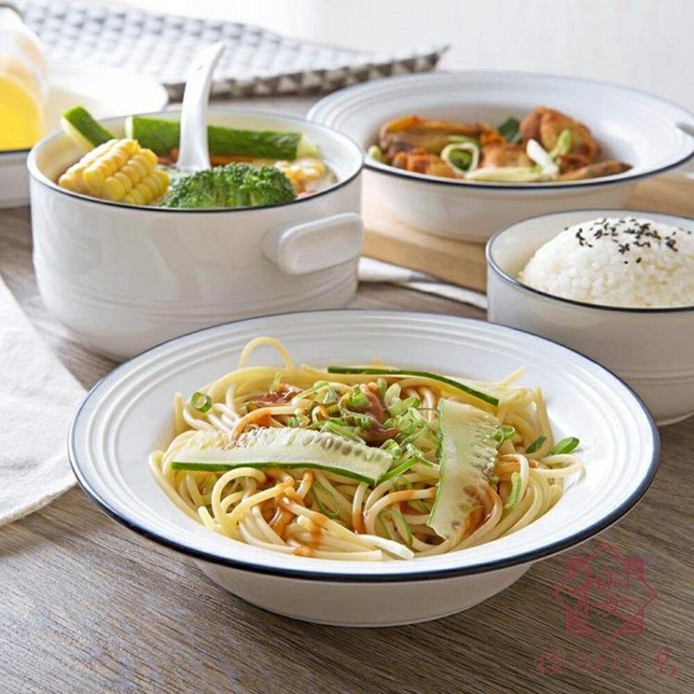 陶瓷盤子圓形湯盤深盤創意家用餐具圓盤菜盤陶瓷盤【櫻田川島】