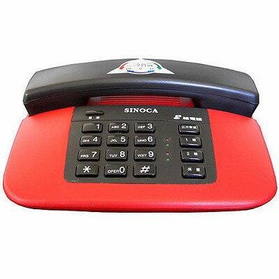 【純米小舖】欣凱SINOCA雙外線有線電話機ST-221-紅色~優惠免運