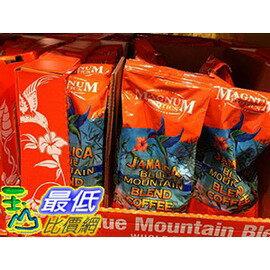 [COSCO代購] MAGNUM JAMAICA COFFEE 藍山調合咖啡豆 2磅/907公克 C468577