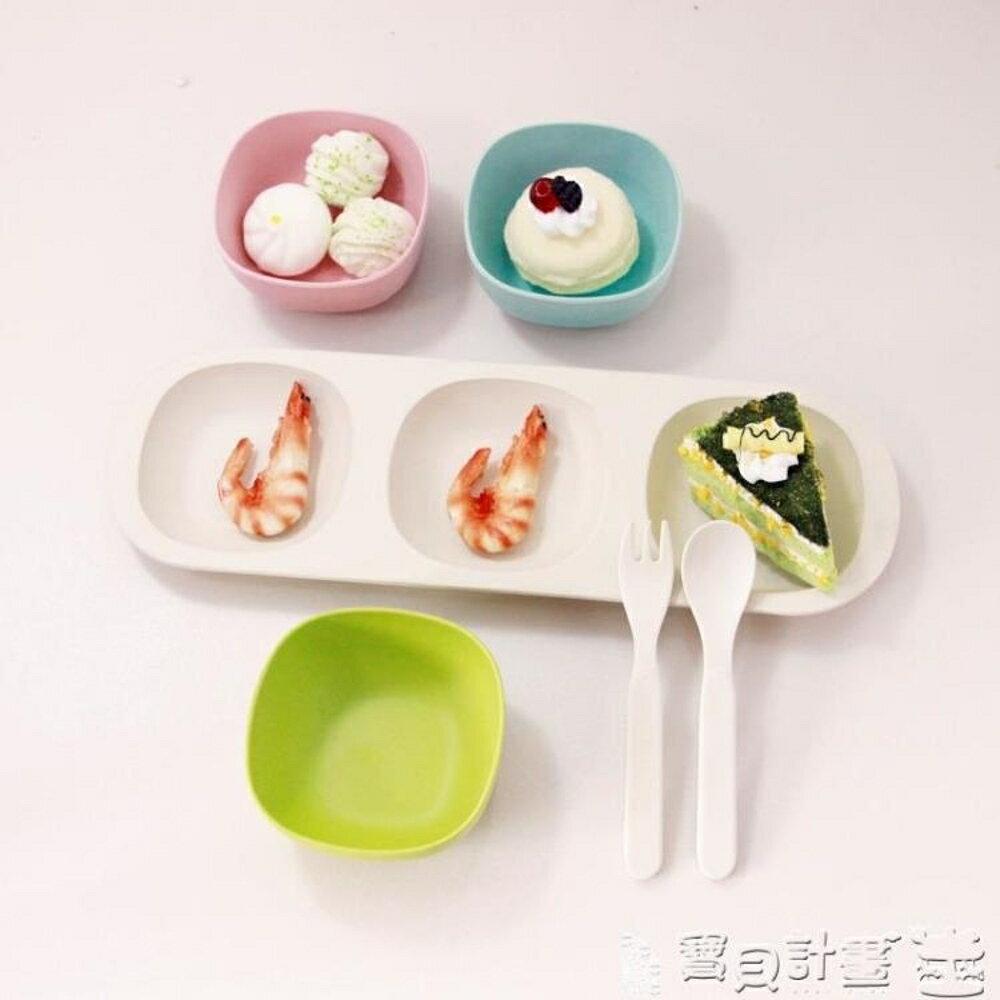 兒童餐具 竹纖維餐具三格盤寶寶輔食分格盤小碗叉勺套裝環保無毒 618購物節