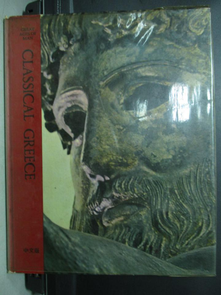 【書寶二手書T8/藝術_ZFQ】古典希臘Classical Greece_時代生活叢書