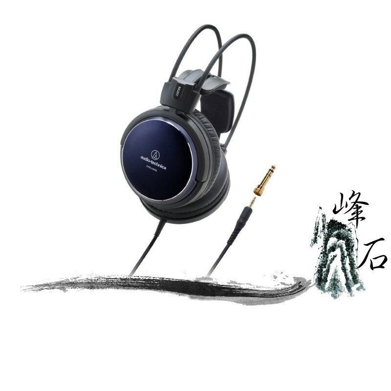 樂天限時促銷!平輸公司貨 日本鐵三角 ATH-A900Z  密閉式動圈型耳機