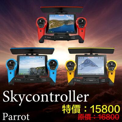 Parrot Skycontroller 四軸飛行器遙控器 遙控 無人機 飛行模擬 空拍機 飛行器 Skycontroller