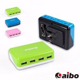 商檢合格 aibo AC轉USB 4孔 方塊充電器 6A 旅充 電源供應器 LED指示燈 平板/手機/MP3/行動電源/TIS購物館