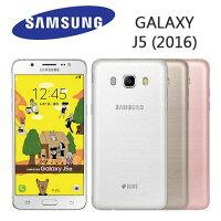 Samsung 三星到【Teng Yu 騰宇】全新※三星中階手機 SAMSUNG GALAXY J5 (2016) 4G LTE 雙卡雙待(下標前請先詢問是否有現貨)