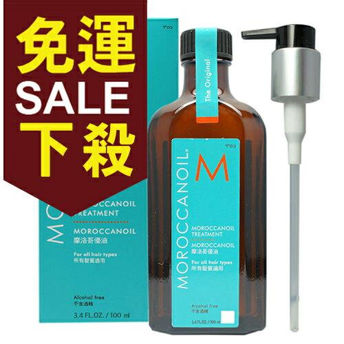 MOROCCANOIL 摩洛哥優油 輕優油 護髮油 100ml   香氛蠟燭40g   捲