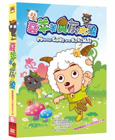喜羊羊與灰太狼 6 / DVD