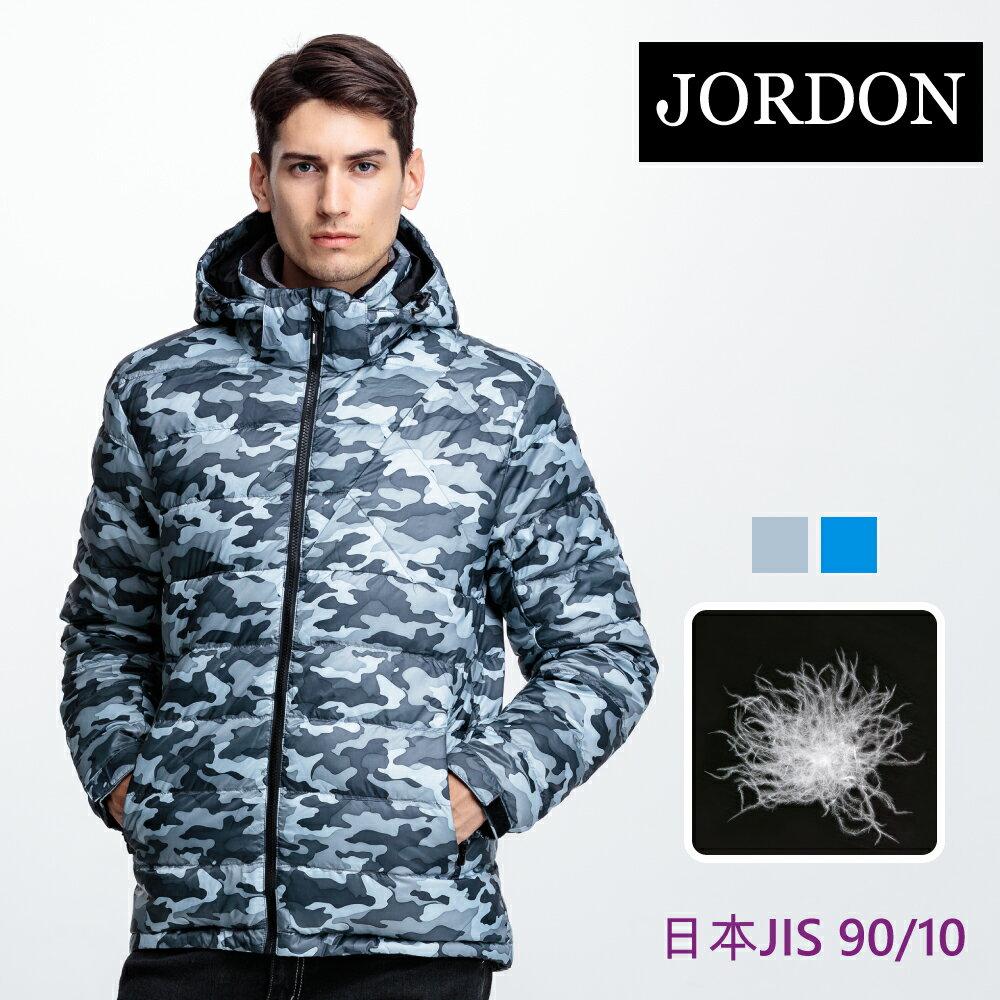 【JORDON】極暖撥水羽絨外套 (迷彩藍)