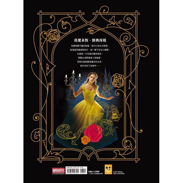 美女與野獸:精裝典藏電影寫真書 4