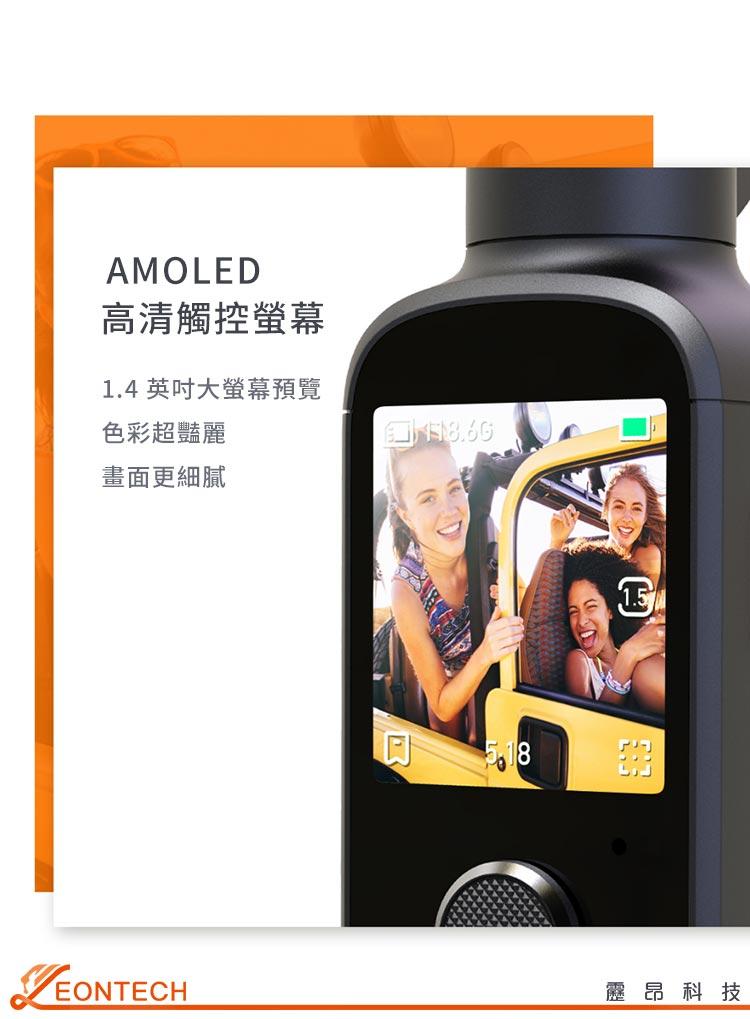 橙影智能雲台攝影機 運動相機 橙影智能攝影機vlog攝像機 口袋攝影機 抖音