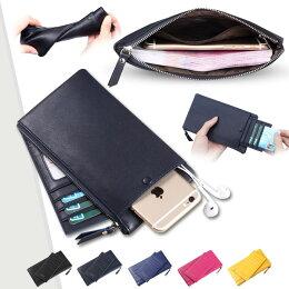 真皮 皮包 零錢包手機包手拿包 卡片夾