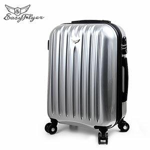EasyFlyer 易飛翔-24吋PC夜彩系列可加大行李箱-古典銀