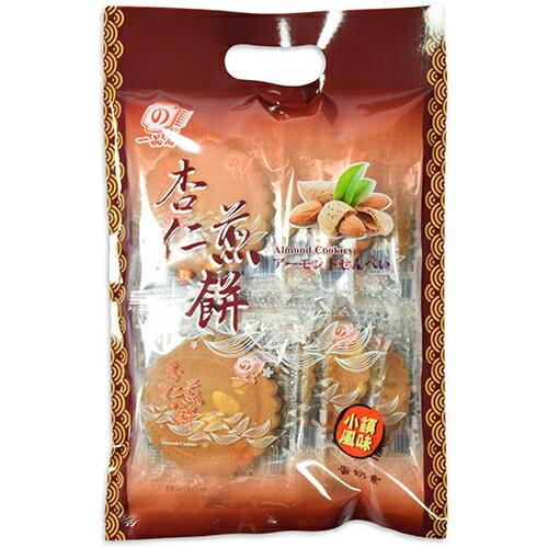 彰化田中 一品名 煎餅 180-200g±3% / 袋(花生) [大買家] 9