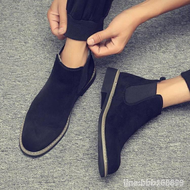 男靴 冬季新款馬丁靴男士短靴英倫切爾西靴保暖棉鞋雪地棉靴男靴子皮靴 -盛行華爾街