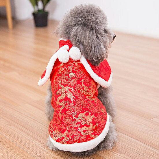 ++過年必備新年裝++小披風式毛球燙金上衣 / 唐裝-小樂寵 0