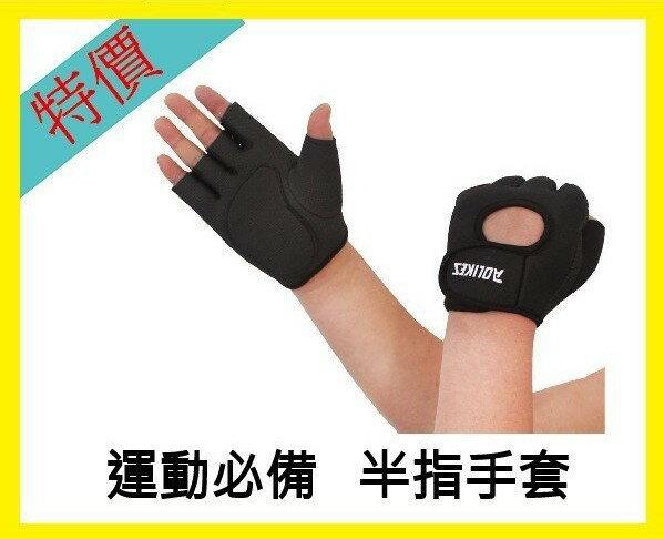 ㊣含發票㊣ 價㊣ 299 139㊣健身房㊣ 手套㊣半指手套㊣健美㊣健身腳踏車網球慢跑羽毛球