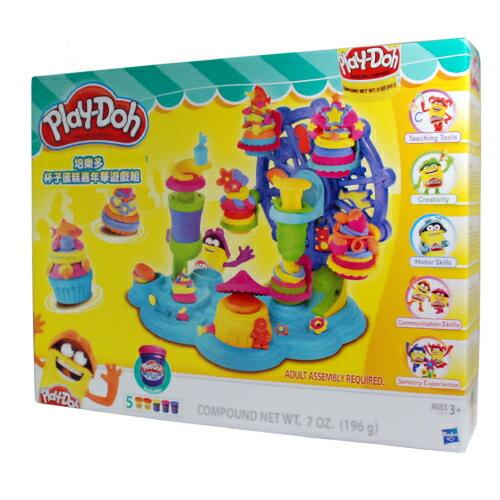 Play-Doh 培樂多 杯子蛋糕嘉年華遊戲組★衛立兒生活館★