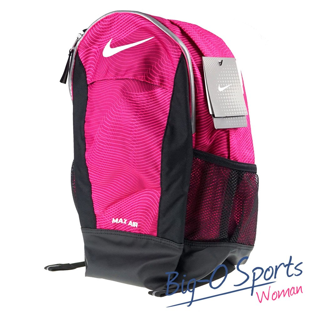 NIKE 耐吉 NIKE YA MAX AIR TEAM TRAINING SM BACKPACK 運動後背包 BA4736639 Big-O Sports