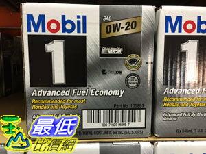 [COSCO代購] MOBIL-1 SN OW20 FULL SYN MOBIL-1 SN 全合成機油0W20 946ML 6入 C750480