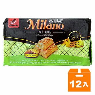 宏亞 77 蜜蘭諾 杏仁鬆塔 96g (12入)/箱