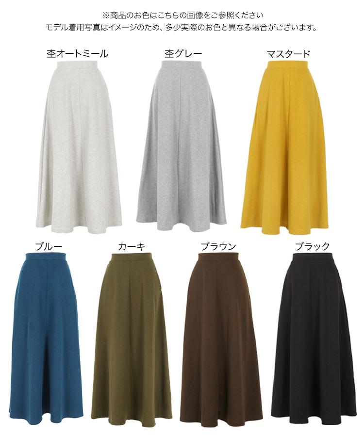 日本Kobe lettuce  /  秋冬毛巾布休閒長裙 半身裙  /  m2576  /  日本必買 日本樂天直送  /  件件含運 1